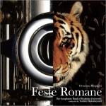 O・レスピーギ 交響詩「ローマの祭り」 (2013年)