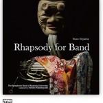 外山雄三:吹奏楽のためのラプソディ (2014年)