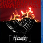 【BD/DVD】D.ショスタコーヴィチ:交響曲第5番「革命」より 龍谷大学吹奏楽部 第36回定期演奏会
